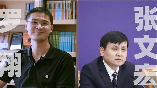 许纪霖:罗翔和张文宏是这个时代最好的启蒙者