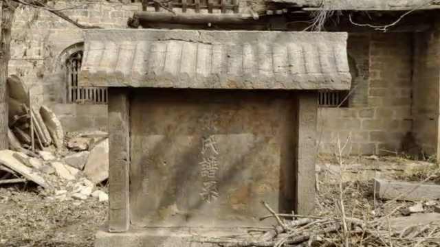 山东俄庄村350人姓俄,有700年历史传了十七世