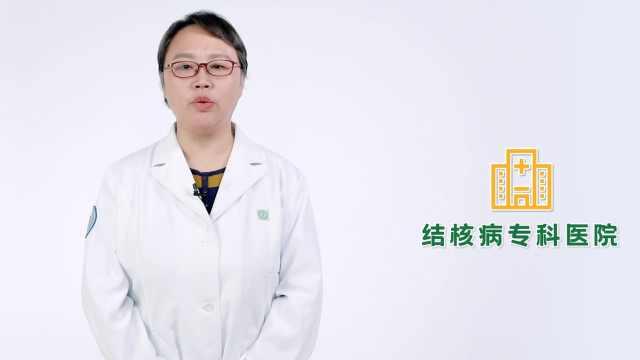 北京健康科普专家谈|肺结核的检查方法有哪些?