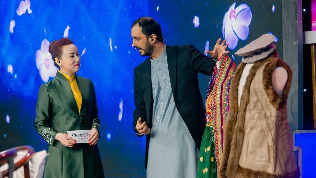 阿富汗男士特色服装