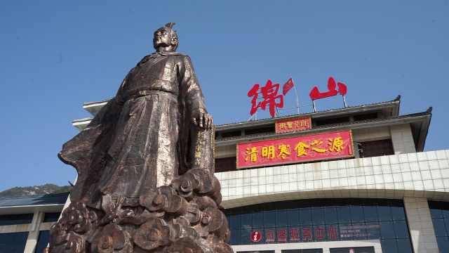 """曾被称""""中国民间第一大祭日""""!寒食节在唐朝是法定节假日"""