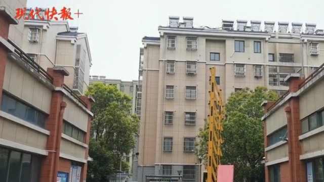 燃气管道装好已6年,南京这个小区居民为何还在用煤气罐?