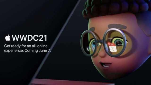 苹果WWDC21官宣,AR眼镜暗藏玄机?
