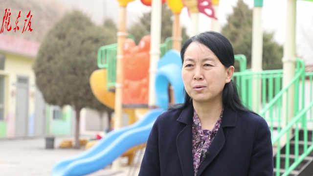 """【庆阳视频·讲述】深山里的脱贫""""明星村"""""""