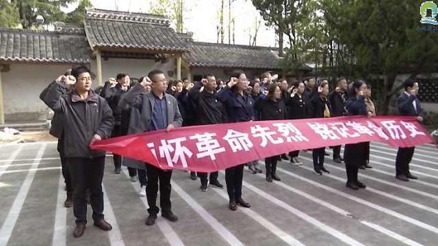 清江街道:清明时节忆先烈,学党史,强信念