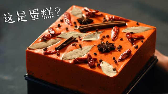 让重庆人狂喜的牛油火锅蛋糕