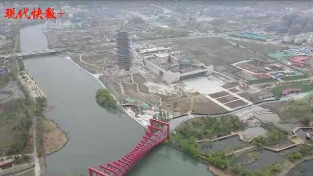 三塔映三湾成扬州新地标,大运河博物馆开馆进入百日倒计时