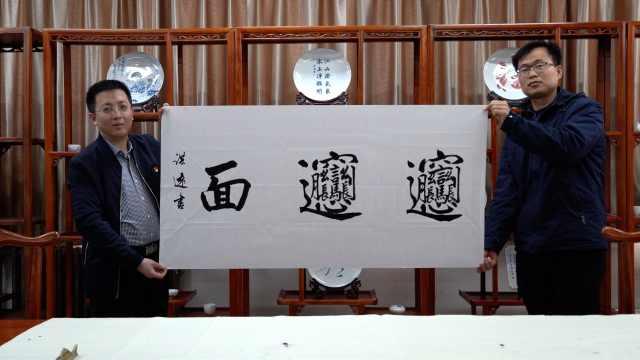 """56画13种写法,笔画最多""""汉字""""为什么是biang?"""