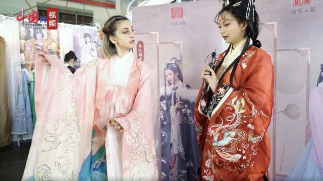 《Z世代看中国:华服之美》(二)