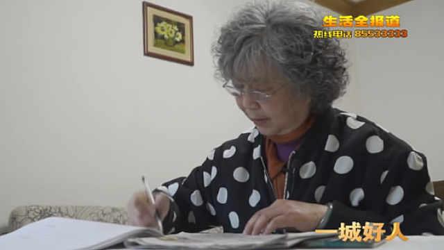 """廖春梅:硬核奶奶化身""""学霸"""", """"学习强国""""体验快乐"""