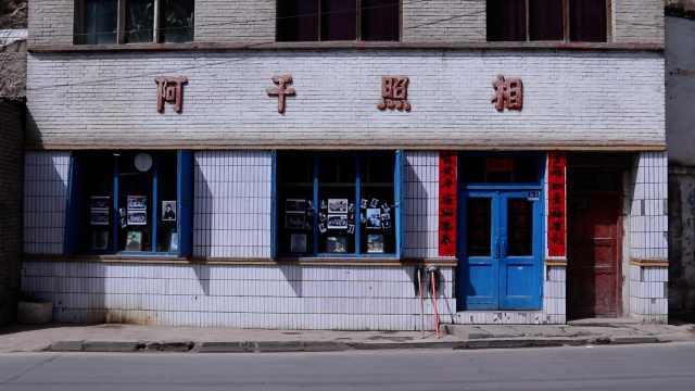 甘肃百年煤都资源枯竭人口外流:百货店的胶鞋已压货20年
