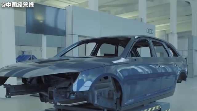 芯片短缺导致奥迪多个主力车型减产,全球汽车都缺芯?