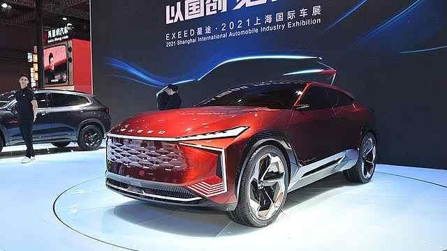 星途正式迈入电动化,新款概念车设计源自宇宙?