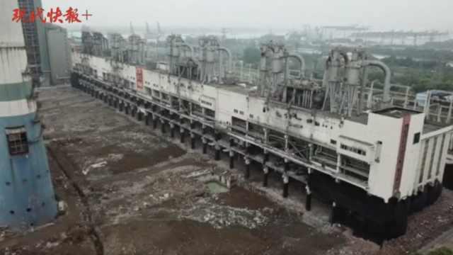 轰!镇江谏壁电厂一座厂房被爆破拆除