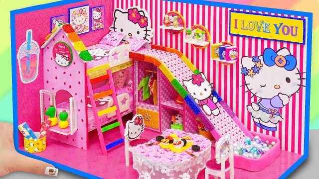 DIY迷你娃娃屋,凯蒂猫的粉色喵喵屋