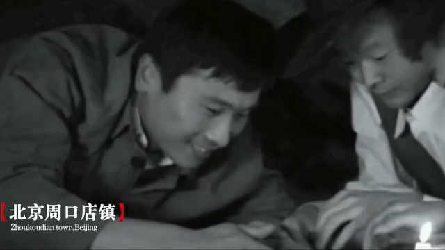 抗日战争中神秘消失的5个北京人头盖骨,究竟去了哪儿?