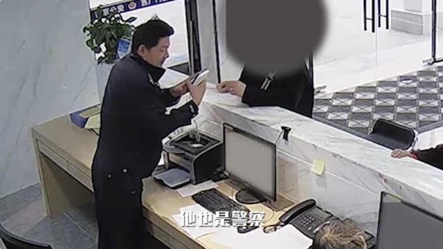 江北新区公检法诈骗真实案例