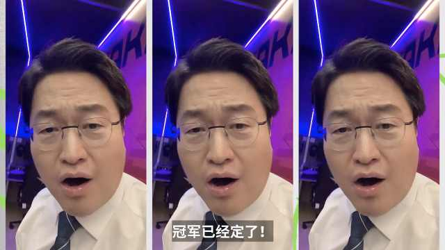 这么狂吗?LCK解说为韩国预定冠军引网友回怼:说越满脸越疼