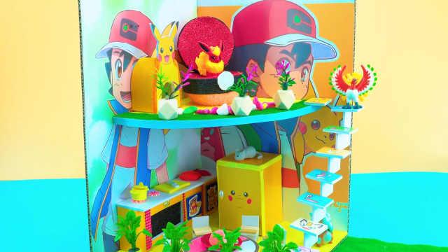 DIY迷你娃娃屋,小智的神奇宝贝别墅