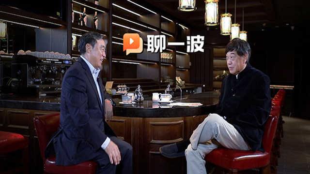 """王波明对话马蔚华:我为什么""""弃政从商"""""""