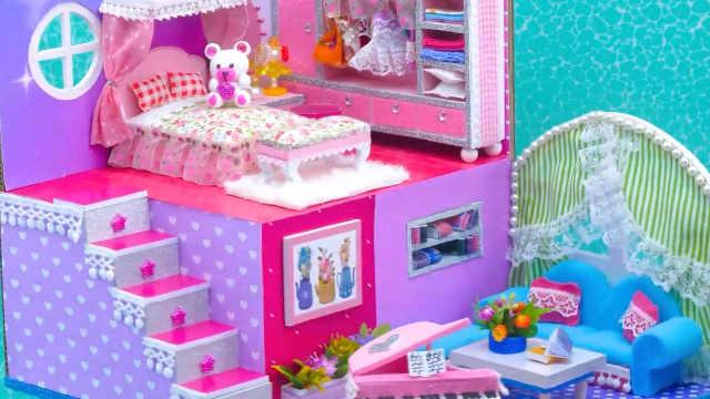 DIY迷你娃娃屋,小白熊的紫色别墅