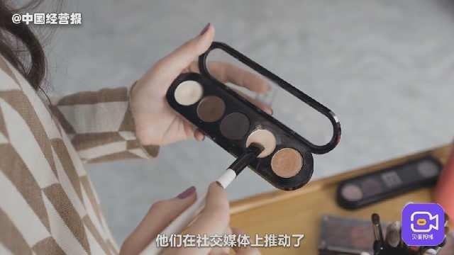 快时尚品牌纷纷跨界,ZARA带头做起美妆,如果是你会买账吗?