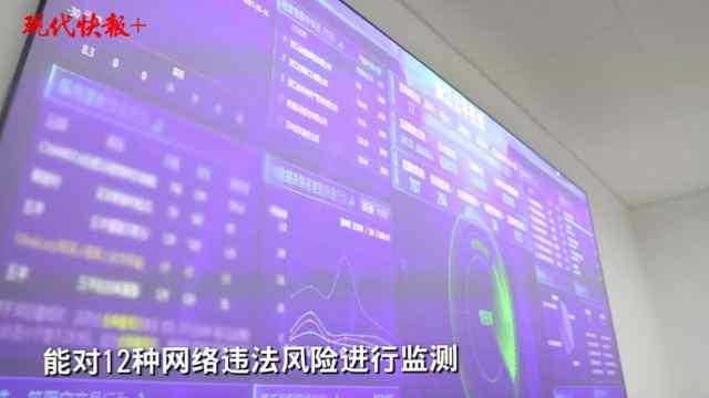"""""""浙江公平在线""""跨区域智治平台经济"""