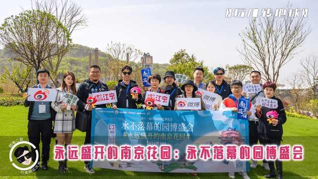 一天逛完全江苏?打卡位于南京的江苏园博园就够了!