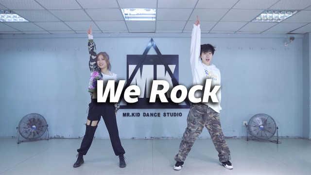 MK翻跳《We Rock》,男女搭配 活力翻倍!