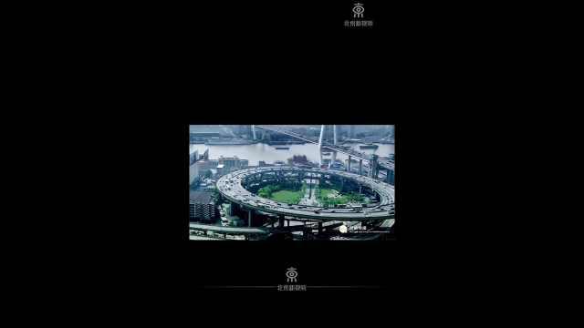 公益短片《中国新坐标》来自「新片场社区众创」