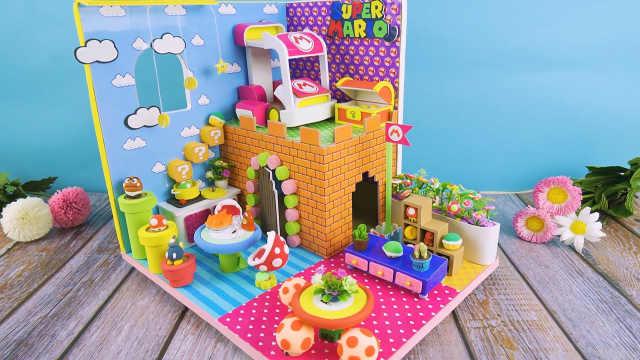 DIY迷你娃娃屋,超级马里奥主题的小别墅