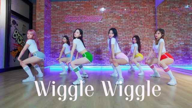 【孙子团】撩你不行吗 Wiggle Wiggle 夏日专属可爱女团舞