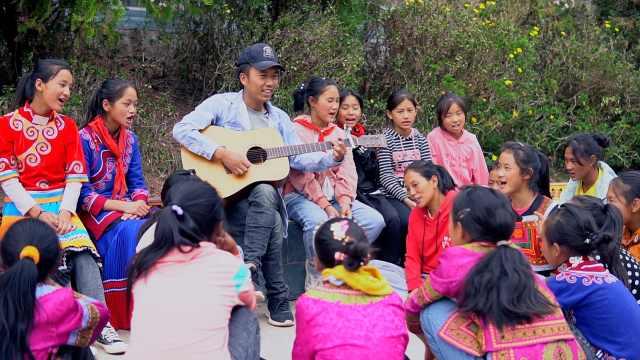 大凉山留守儿童合唱团:不一定能走出大山,但从此有了音乐