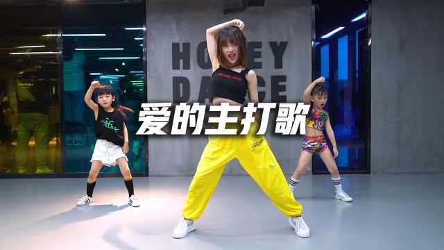 南京Honey翻跳《爱的主打歌》,夏日活力