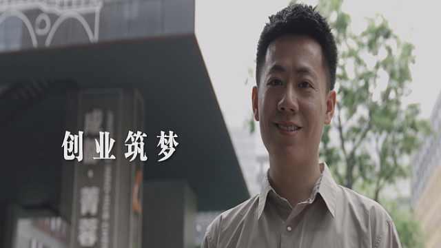 成都高新区桂溪街道主题视频:尽展其才 发展桂溪