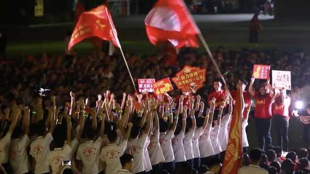 3000人同唱«中国»!衡水二中考前冲刺动员,还露天谈诗和远方