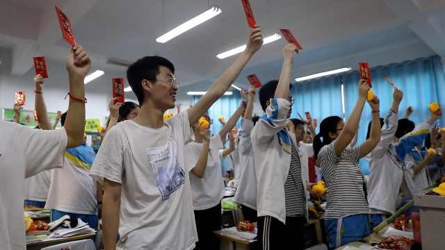 加油呀!班主任送高考生16元红包和小黄鸭:祝福学生一路顺风