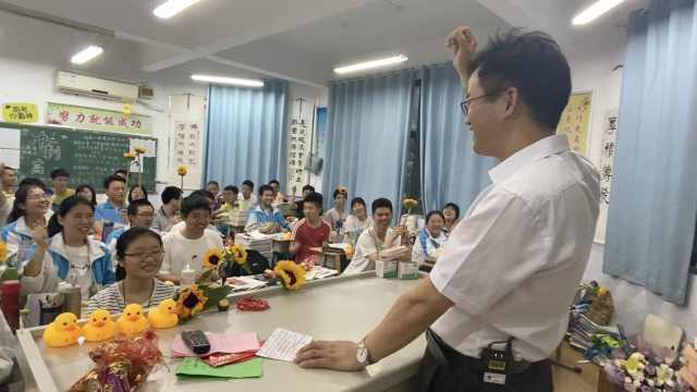 班主任承诺高考680分以上送双飞七日游:目的地任选老师买单