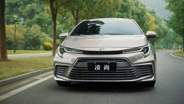 售价14.88万元起,广汽丰田凌尚跃级上市