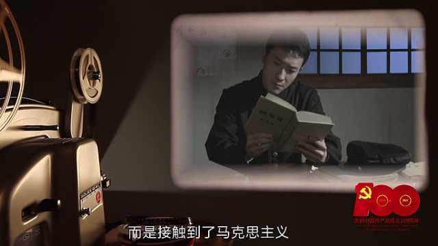高新党员说党史丨杨闇公——书写永不磨灭革命精神