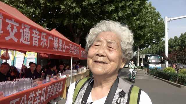 85岁退休教师回应连续送考14年走红:想用自己的态度鼓舞考生