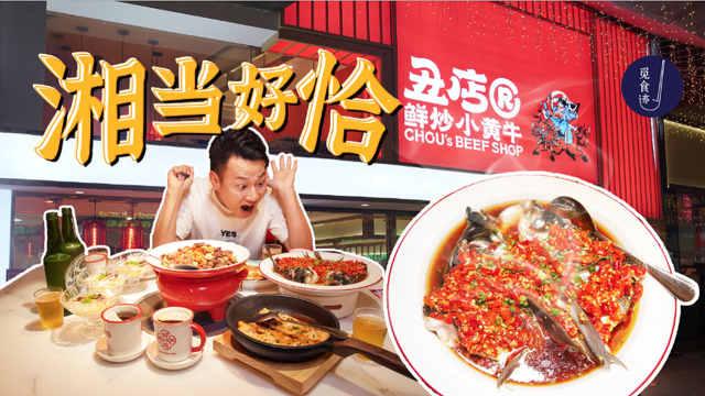 长沙老口子最爱的湘菜馆子,连白米饭都要抢着吃!