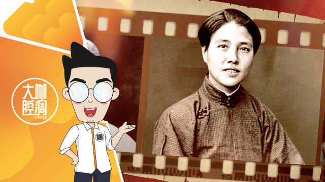 朝阳咖pick的红色偶像 | 共产党唯一女性创始人——向警予