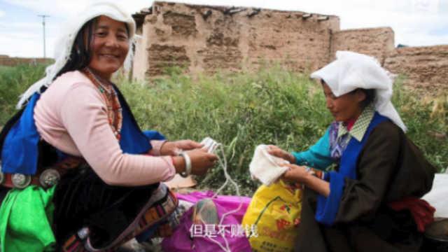 外国夫妻青海创业记 藏族手工艺如何走向全世界?