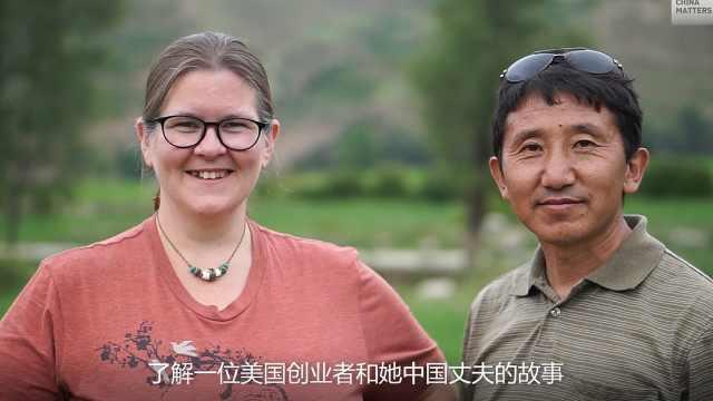 """美国妻子和藏族老公的""""藏毯情"""" 飘洋过海来织藏毯"""