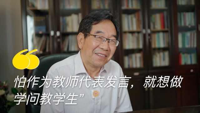 河南大学教授回应致辞走红:是一个老人对孩子们的真心话