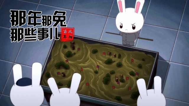 【跟着那兔学党史】古田会议的精神指引