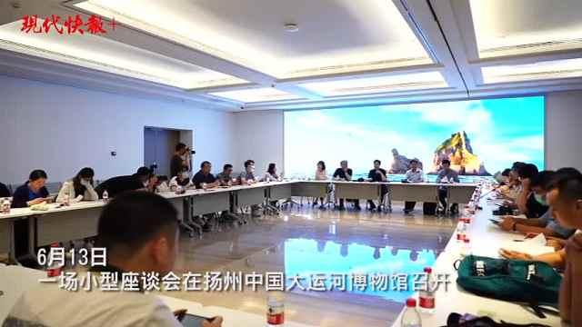 """零展品到上万件宝贝,揭秘中国大运河博物馆强大的""""朋友圈"""""""