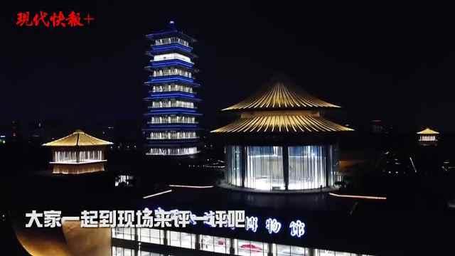 """""""戏精""""醒了,中国大运河博物馆文物大battle"""