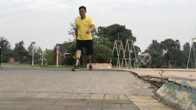 抗洪英雄截肢后钻研6年研制低价假肢:帮助百名残疾人站起来